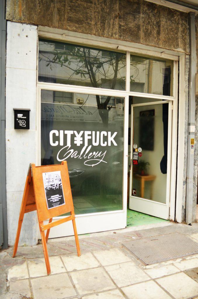 Gerbos Mad City Exhibition City Fuck Gallery